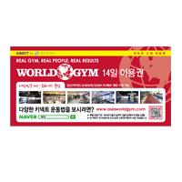 world gym coupon
