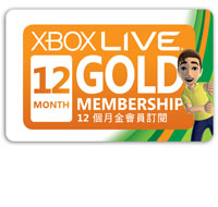 Xbox LIVE 12 Month Gold Subscription Card