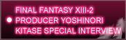 FINAL FANTASY XIII-2 Producer Yoshinori Kitase Special interview